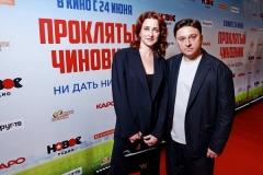 Максим Лагашкин с супругой